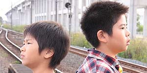 Film image